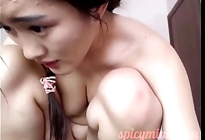 Super Creamy Asian Pussy